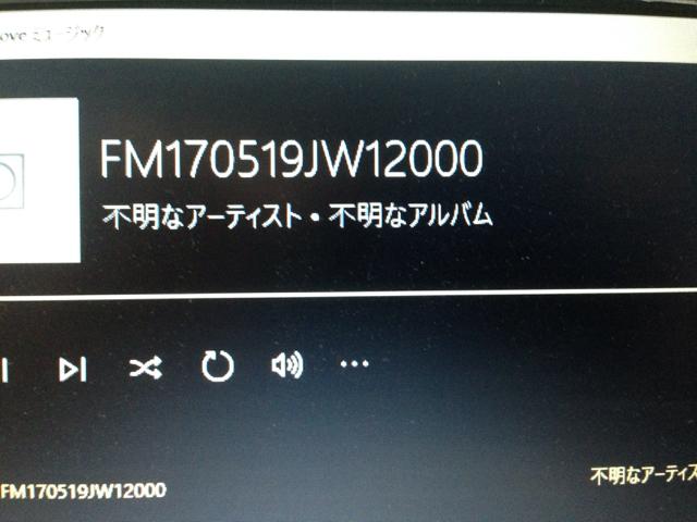 3E90ED66-2A4E-4483-BB8C-B997E7F4B558.jpg